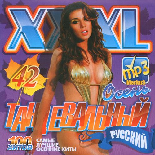 smotret-porno-russkoe-mezhrassovoe